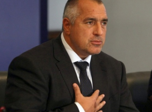 PM BORISOV URGES SPANISH ENTREPRENEURS TO INVEST IN BULGARIA