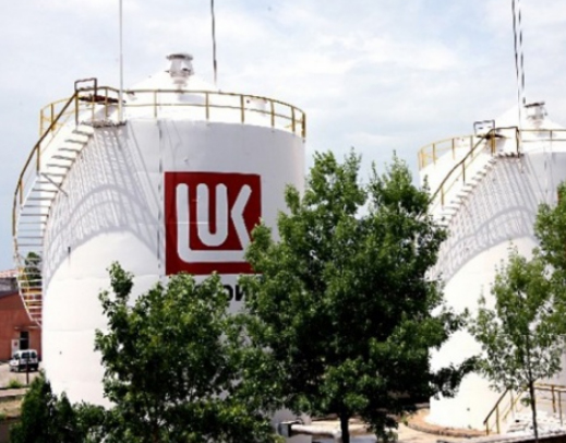 LUKOIL EYES WIND, SOLAR ENERGY PLANTS IN BULGARIA, ROMANIA