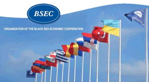 BLACK SEA DEVT BANK TO INVEST UP TO EUR 150 M IN BULGARIA BY 2014