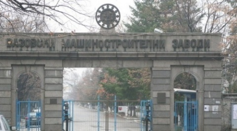 BIDDERS FOR BULGARIA'S LARGEST MILITARY PLANT REQUIRED TO PAY OFF ITS DEBTS