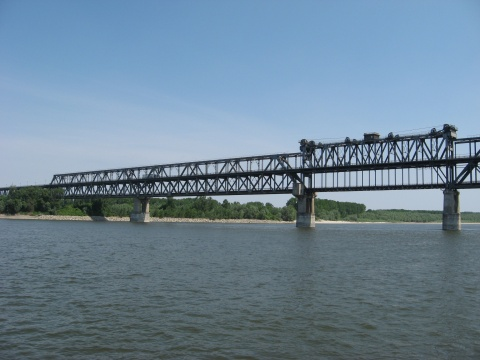 CONCESSION TO PUSH BULGARIAN-ROMANIAN DANUBE BRIDGE II PROJECT