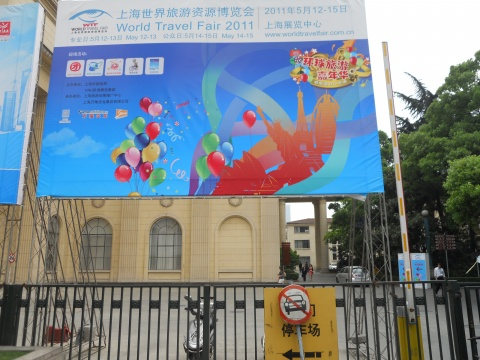 BULGARIA TO PARTICIPATE IN WORLD TRAVEL FAIR 2011 IN SHANGHAI