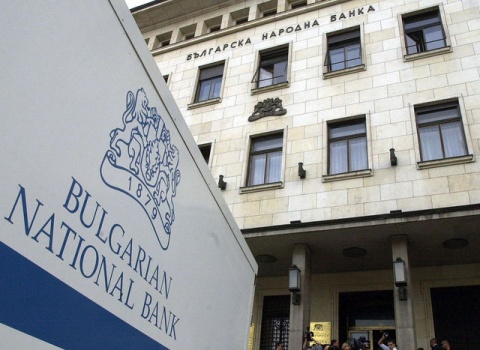 Bulgaria's Banking System Stable, Corporate Lending on the Rise