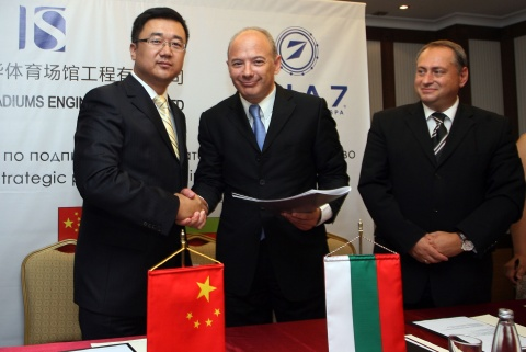 BULGARIAN SPA COMPANY SET TO CONQUER CHINESE MARKET