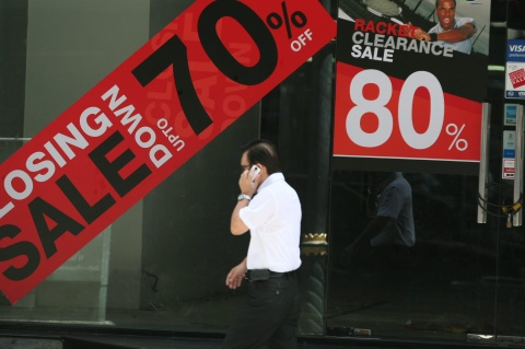 BULGARIA LIKELY TO PROBE POSSIBLE MOBILE PRICE CARTEL