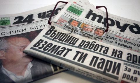 BULGARIA ANTI-TRUST WATCHDOG TO PROBE PRINT MEDIA MARKET