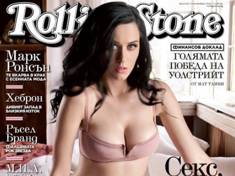 ROLLING STONE MAGAZINE FAILS TO SURVIVE IN BULGARIA
