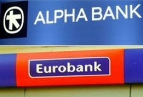 ALPHA BANK, EUROBANK EFG MERGER CREATES BIGGEST BANK IN GREECE, 3RD BIGGEST IN BULGARIA