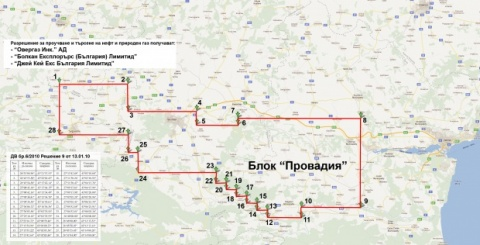 BULGARIAN OVERGAS TO START 2ND STAGE OF DRILLING AT PROVADIA EXPLORATION BLOCK