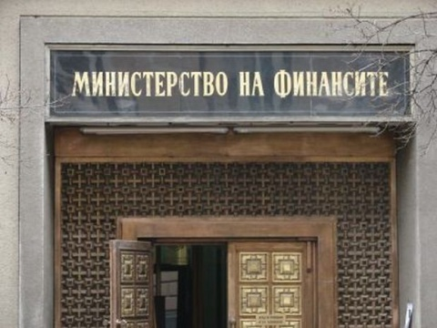 BULGARIA'S BUDGET BALANCE TURNS POSITIVE IN JAN-MAY 2012