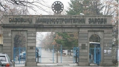 BULGARIA LAUNCHES PRIVATIZATION OF LARGEST MILITARY PLANT