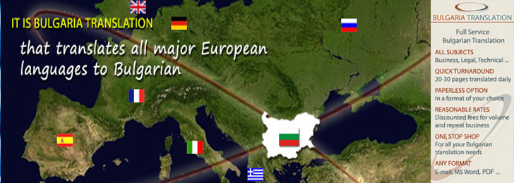 Bulgaria Translation