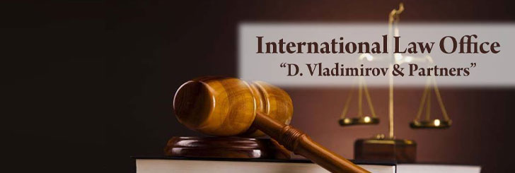 International Law Office D.Vladimirov & Partners