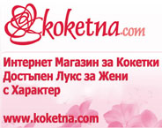 FASHION OUTLET KOKETNA LTD