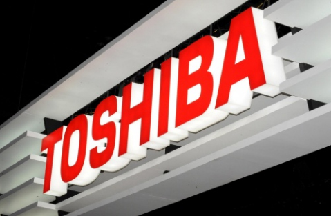 TOSHIBA TO BUILD SOLAR POWER PLANT IN BULGARIA