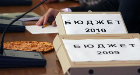 BULGARIA PLANS TO ISSUE BONDS WORTH EUR 1 B IN 2011