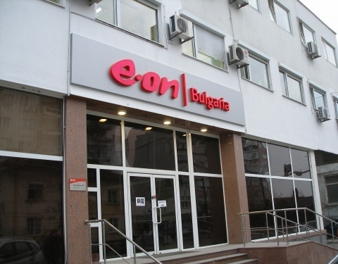 BUSINESS » ENERGY UNICREDIT, RAIFFEISEN SEEK TO BROKER E.ON BULGARIA 33% SALE