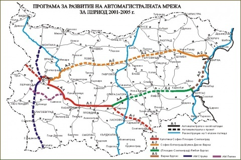 BULGARIA SETS UP MEGA-STRUCTURE FOR 3 NEGLECTED HIGHWAYS