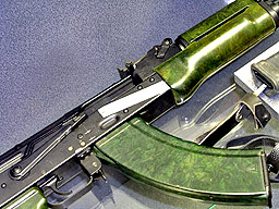 BULGARIA'S 2010 ARMS EXPORTS AMOUNTED TO EUR 260 M