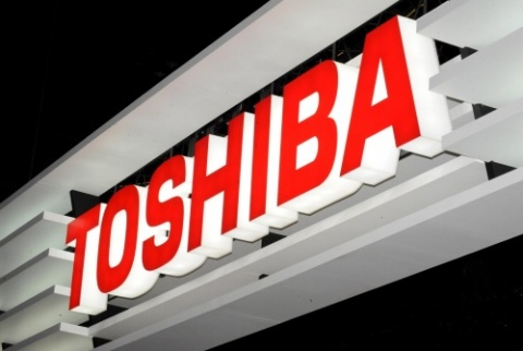 TOSHIBA CONFIRMS INVESTMENT IN BULGARIAN SOLAR PARK