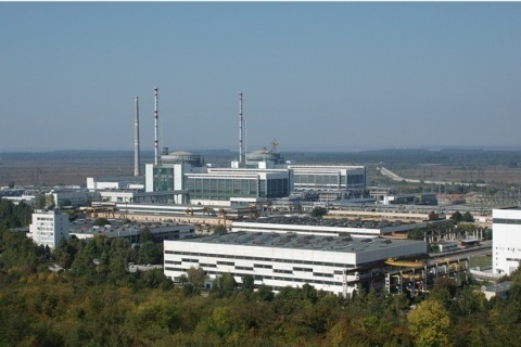 BULGARIA INVITES ROSATOM TO KOZLODUY NPP UNIT 7 PROJECT