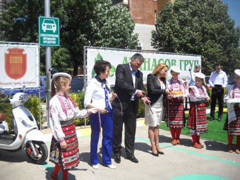 BULGARIA'S DOBRICH LAUNCHES ELECTRIC CARS CHARGING STATION